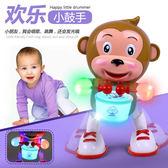 嬰兒童動物電動公仔燈光音樂小猴 七夕情人節