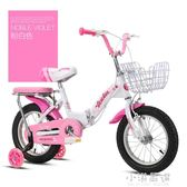 折疊兒童自行車20寸腳踏單車18幼童2-6-7-8-10歲男女小孩童車20寸CY『小淇嚴選』