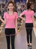 瑜伽服秋季瑜伽服套裝女新款專業運動跑步健身房初學者速幹珈網紅夏促銷好物