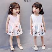 女童夏裝連衣裙3歲女寶寶背心裙1小童公主裙夏季嬰兒裙子新款洋氣 艾莎嚴選