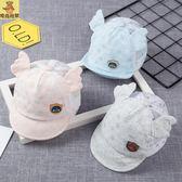 嬰兒帽子夏季0-3-6個月寶寶太陽帽新生兒遮陽帽兒童鴨舌帽男女孩 英雄聯盟