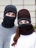 新年好禮 頭套男女面罩防寒保暖騎行口罩冬季摩托車擋風滑雪護臉騎車防風帽