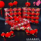 植絨小燈籠過年紅燈籠喜慶大紅燈籠新年掛飾戶外春節元旦節日裝飾 水晶鞋坊