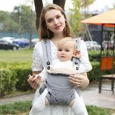 寶寶背帶 賈靜雯同款嬰兒背帶多功能四季通用兒童背袋後背巾寶寶抱帶前抱式 小宅女