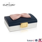 熱賣飾品收納盒 CUPVUNY蝴蝶結日本首飾盒首飾收納盒戒指盒珠寶盒簡約飾品盒 coco
