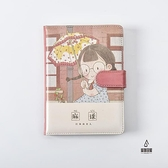 手帳本 隨身小號筆記本子日系少女可愛創意彩頁插畫日記本【愛物及屋】