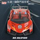 【瑪琍歐玩具】1:12 五通一鍵開門遙控車(賽車版)/MK648A