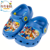 《布布童鞋》汪汪隊好朋友藍色兒童布希鞋(15~19公分) [ M9N903B ]