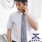 【A-51096-2】愛爾雅登-專業自信辦公室男短袖襯衫(水藍色條紋)