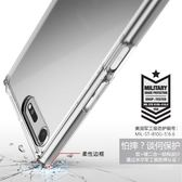 萬聖節大促銷 Ringke索尼xperia xz premium手機殼xz1c防摔compact套xzp硅膠xzs