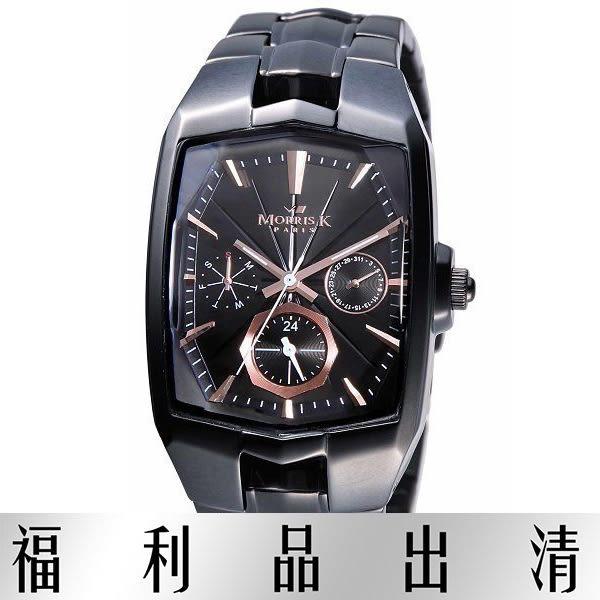 【台南 時代鐘錶 MORRIS K】小豬羅志祥代言 MK09082-TB21 巴黎時尚光芒三眼波紋腕錶 台南經銷商