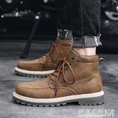 秋季新款高筒馬丁靴男中筒工裝靴英倫風百搭潮鞋韓版皮靴軍靴 遇見生活