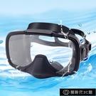 潛水鏡 潛水鏡鋼化玻璃游泳潛水浮潛面罩帶出氣口黑硅膠帶排氣閥潛水鏡