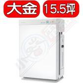 《結帳打9折》大金 【MCK70VSCT-W】雙重閃流空氣清淨機