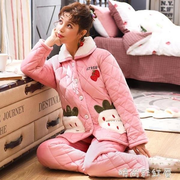 睡衣女秋冬季珊瑚絨法蘭絨加絨加厚保暖可愛夾棉三層可外穿家居服「時尚彩紅屋」