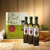 智慧有機體 莎蘿瑪百年莊園冷壓初榨橄欖油 250ml/瓶 3入禮盒裝 活動至9/19
