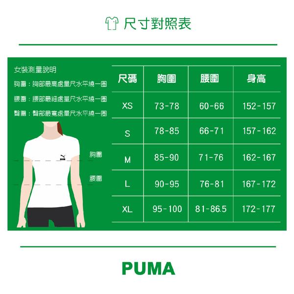PUMA 女 CLASSICS 立領外套 - 59849801