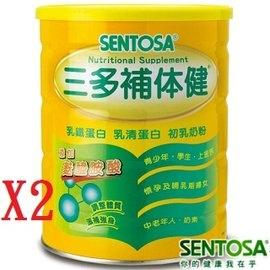 三多補体健750g*2罐,贈送兩小包試用包~