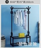 衣架落地臥室單桿式家用折疊多功能掛衣架簡易宿舍室內曬晾衣架子 rj2976『黑色妹妹』