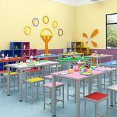 小學生課桌椅培訓桌輔導班書桌椅組合彩色幼兒園美術桌拼接長條桌ATF 格蘭小舖