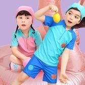 兒童游泳衣男童女童可愛小孩連體韓國女孩速干中大童寶寶分體第七公社