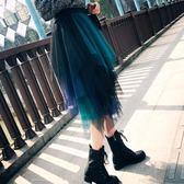 長裙 不規則彩色網紗拼接  百褶
