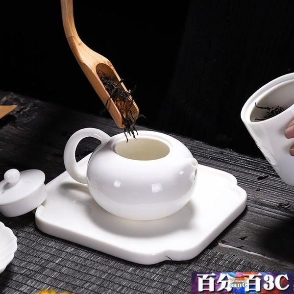 羊脂玉白瓷茶壺手工西施壺家用泡茶壺帶過濾小號單壺陶瓷功夫茶具 百分百