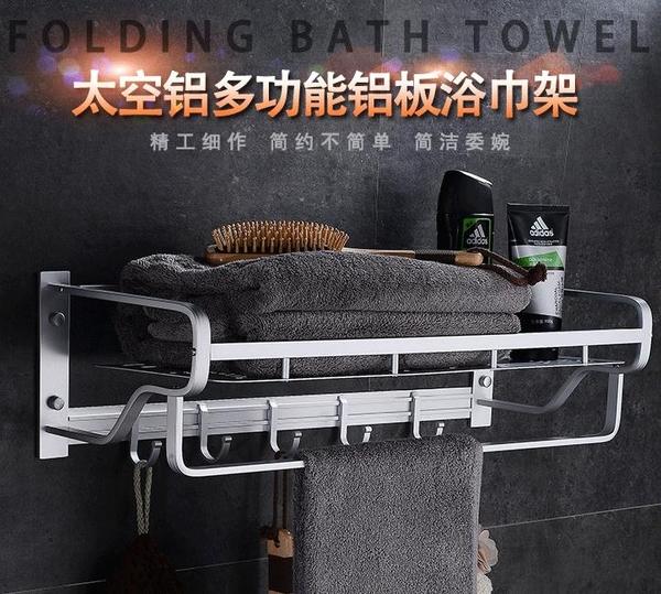 太空鋁衛生間置物架壁掛浴室浴巾架毛巾架免打孔 網籃雙桿2層掛件 淇朵市集