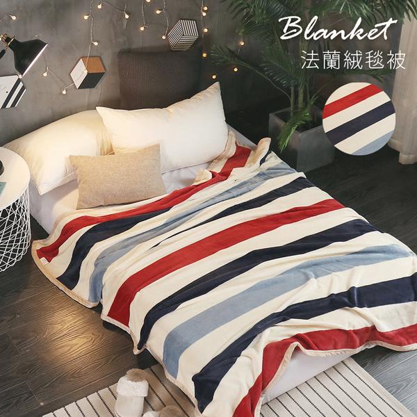 BELLE VIE 專櫃厚邊加長版 保暖法蘭絨毯 (150x210cm) 簡約線條