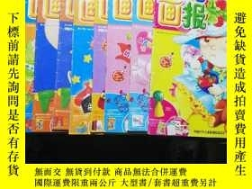 二手書博民逛書店罕見幼兒畫報2013年8.14.15.18.20.23.24.27.33.35期Y403679