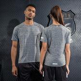 速干t恤 短袖運動夏季兒童男女情侶裝圓領寬鬆晨跑步衣薄款健身衣