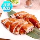 千御國際 蔗香雞 (小家庭切盤) 400g 低溫配送 [TW11203] 蔗雞王
