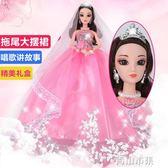 音樂換裝芭比娃娃套裝大禮盒女孩公主兒童玩具婚紗洋娃娃衣服單個YYJ 青山市集 青山市集