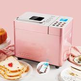 麵包機 家用全自動智慧早餐多功能和面蛋糕機 220V NMS 1995生活雜貨