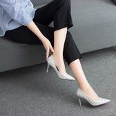 高跟鞋 春季韓版時尚甜美女士細跟尖頭絨面繡線單鞋《小師妹》sm2024
