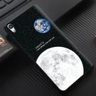 [Desire 828 軟殼] HTC d828 D828u d828g 手機殼 保護套 月球地球