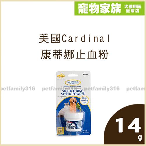 寵物家族-美國Cardinal康蒂娜止血粉14g