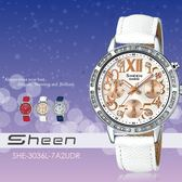 【人文行旅】Sheen | SHE-3036L-7A2UDR 閃耀奢華女錶