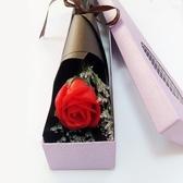 仿真花 香皂花玫瑰花束單支禮盒裝仿真肥皂假花一枝3朵七夕情人節送禮品 8號店WJ