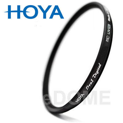 HOYA 55mm Pro1D UV 濾鏡 (免運 立福貿易公司貨) 日本 Digital 數位廣角薄框多層膜 55mm