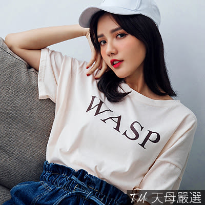 WASP英文印字寬鬆棉質T恤