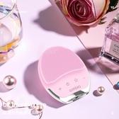洗臉儀洗臉儀器洗面機潔面儀毛孔清潔神器李佳美容琦女電動矽膠刷 凱斯盾
