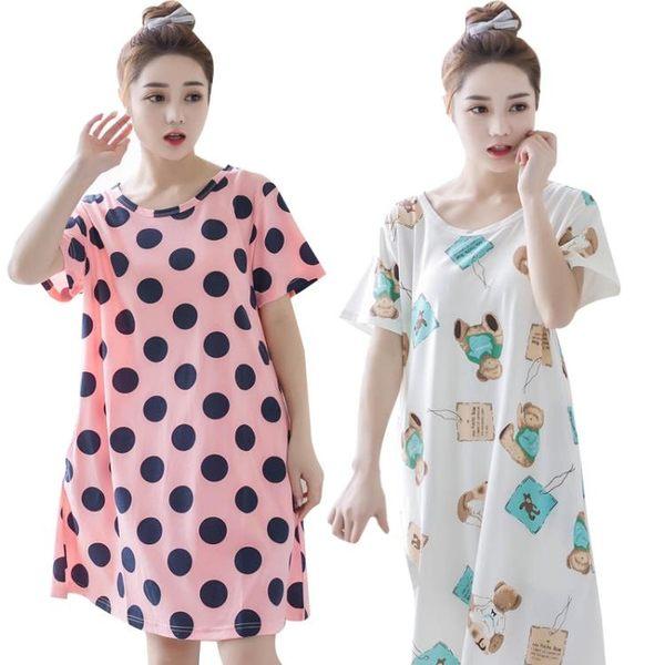 胖mm短袖睡衣女夏季棉質寬鬆正韓加肥加大碼睡裙孕婦200斤中裙子三角衣櫥