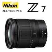 NIKKOR Z 24-70MM f/4 S 總代理公司貨 分期零利率 德寶光學 Z7 Z6 EOS R A73 無反