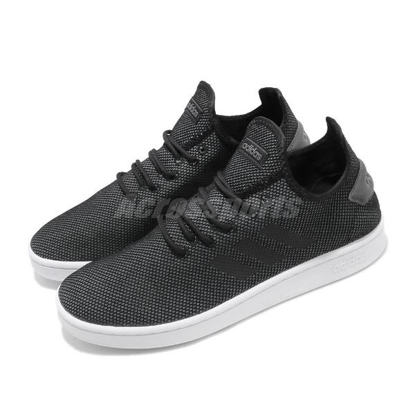 adidas 休閒鞋 Court Adapt 黑 白 男鞋 低筒 襪套式 運動鞋 【PUMP306】 F36418