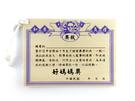 【收藏天地】母親節推薦*木質明信片-好媽媽獎 / 卡片 送禮 創意吊飾 療癒小物