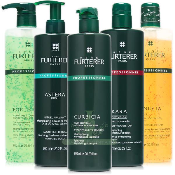 萊法耶 ReneFurterer洗髮精