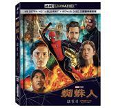 【停看聽音響唱片】【BD】蜘蛛人:離家日 三碟圖冊鐵盒版『4K』
