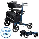 【富士康】可收合旅行用健步車 助行車 散步車 FZK-3117 寶石藍,附購物包x1
