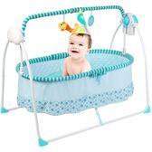 嬰兒床搖床電動智能自動可折疊寶寶嬰兒搖籃床新生兒帶蚊帳搖搖床igo『潮流世家』